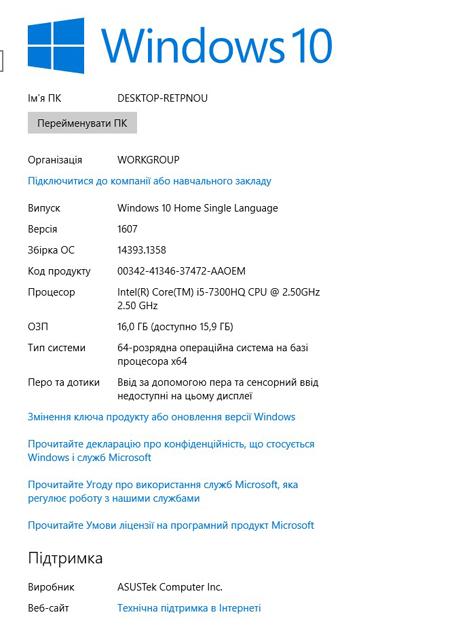 Обзор геймерского ноутбука ASUS FX553VD-39