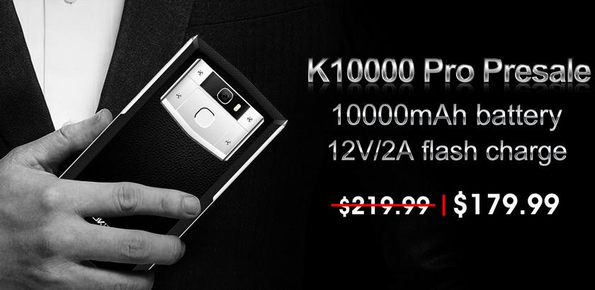 Oukitel K10000 Pro с батареей на 10 000 мАч — в презаказе за $179.99