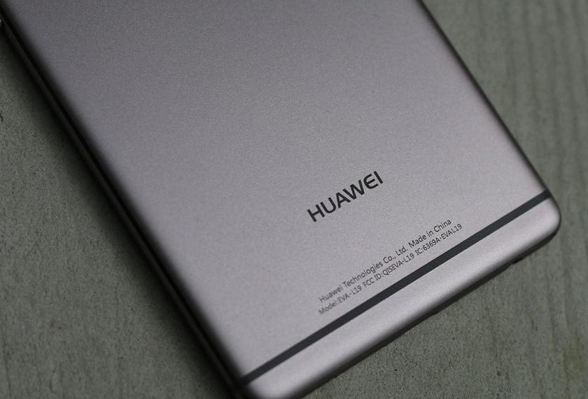 Флагман Huawei Mate 10 получит процессор Kirin 970