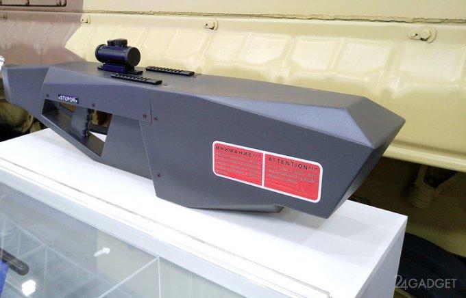 В России создали электромагнитное ружье для борьбы с дронами (2 фото)