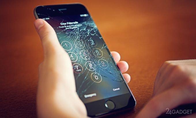 Обнародован новый способ взлома смартфона (2 фото + видео)