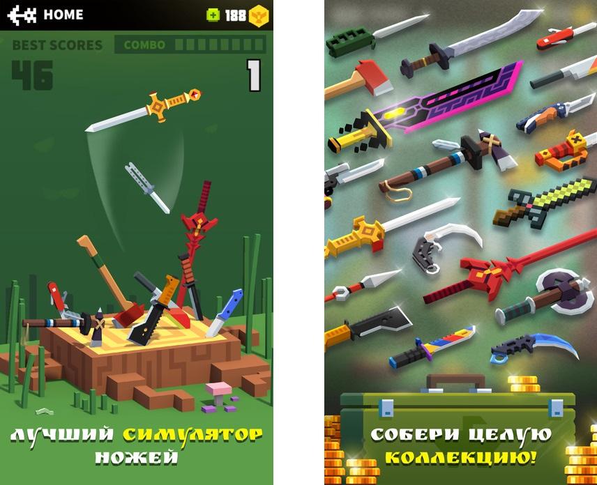 Топ-10 приложений для iOS и Android (7 - 13 августа) - Flippy Knife (1)