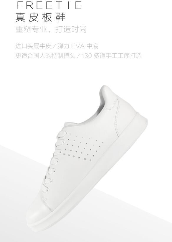 Xiaomi представила «умные» кроссовки Free Tie Leather – фото 1