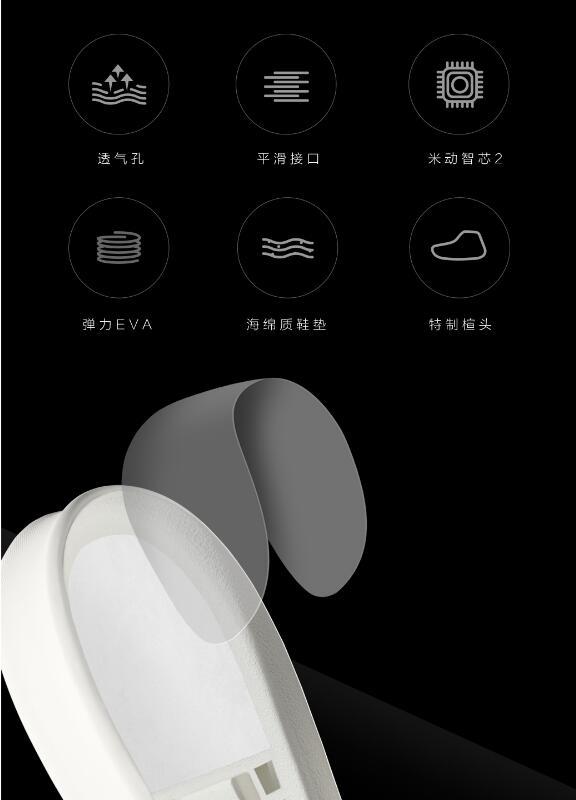 Xiaomi представила «умные» кроссовки Free Tie Leather – фото 2