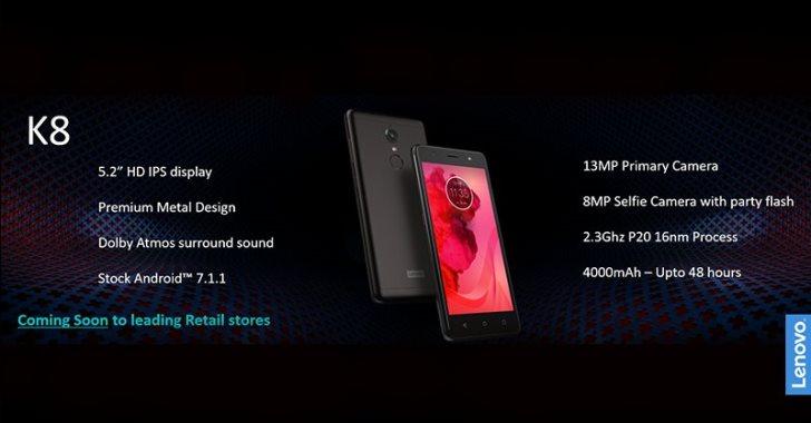 Lenovo официально представила смартфон K8 - фото 1