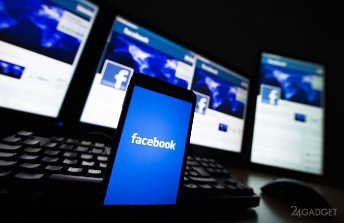 Роскомнадзор грозит Facebook блокировкой