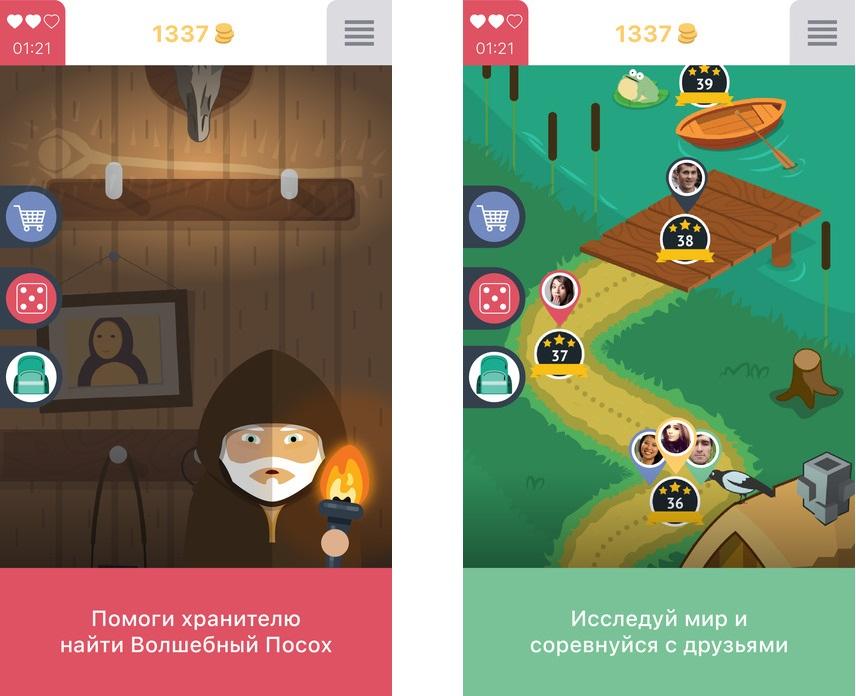 Топ-10 приложений для iOS и Android (11 – 17 сентября) - Wordica (3)
