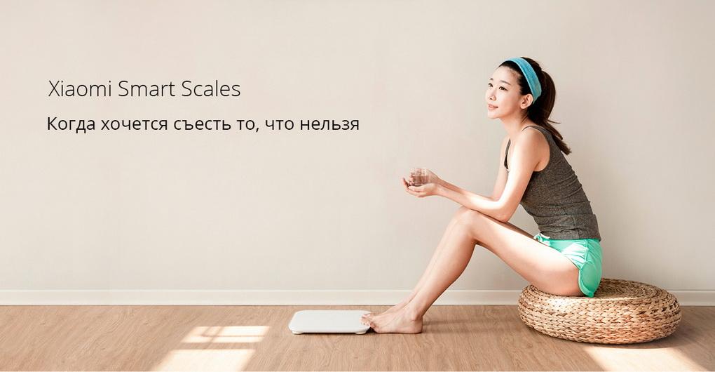 Xiaomi Smart Scales и Mi Band S1-имиджевая картинка