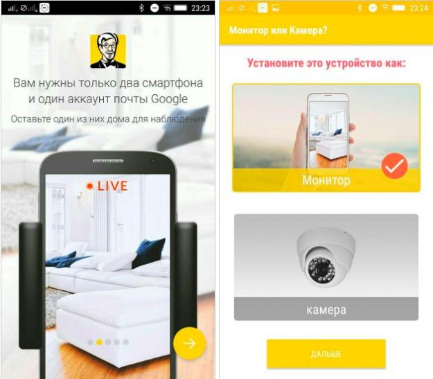 9 приложений, способных прокачать камеру вашего Android-смартфона - Alfred