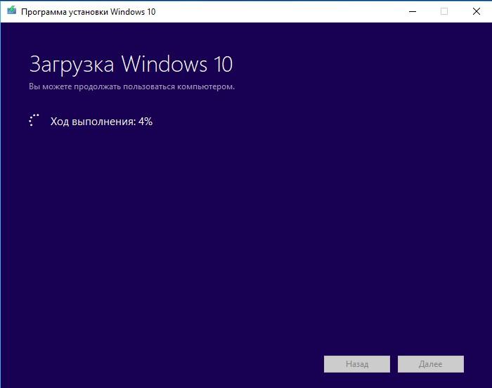 Чистая установка Windows _14