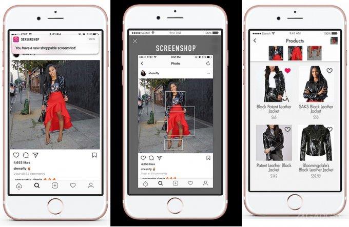 Ким Кардашьян представила аналог Shazam для поиска одежды (3 фото)
