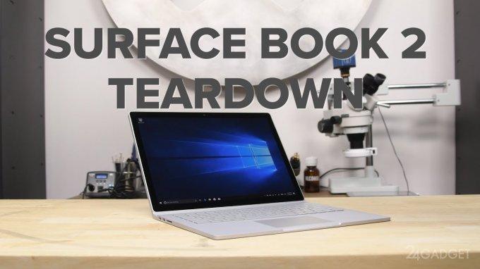 Microsoft Surface Book 2 огорчил мастеров iFixit (10 фото + видео)