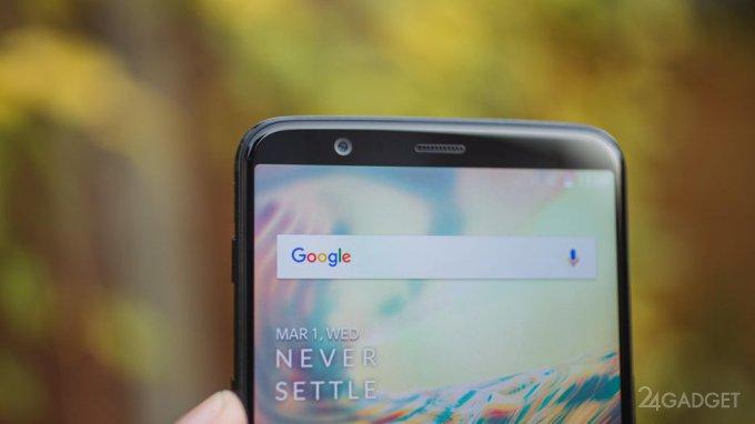 OnePlus 5T — флагман с обновлённым дизайном и распознаванием лица (20 фото + 2 видео)
