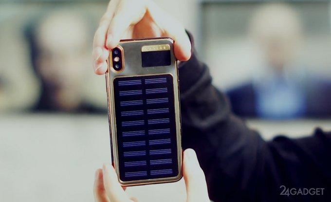 Самозаряжающийся iPhone X со встроенной солнечной панелью (7 фото)
