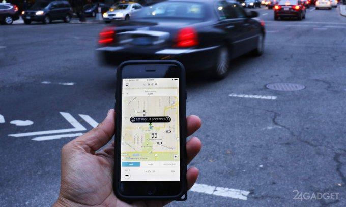 Uber скрыл утечку базы данных клиентов сервиса и заплатил хакерам