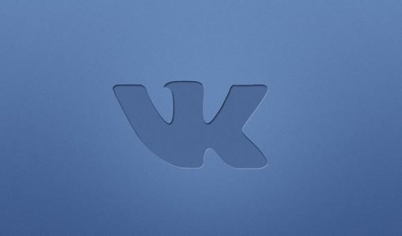"1965 In SOC. network Vkontakte appeared self-destructive ""Story"""