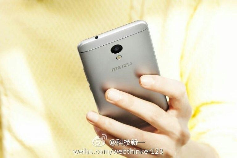 Meizu M5S got new photos, but haven't got an exact release date
