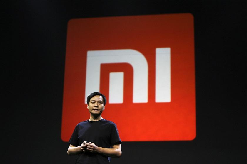 Processor Xiaomi Pinecone announce on 28 February