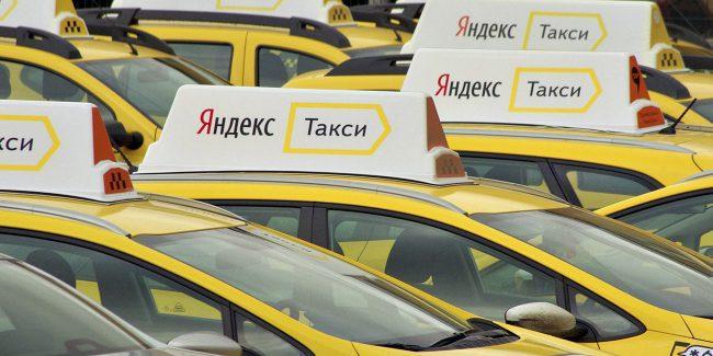 "The company ""Yandex"" has begun to develop its own autopilot"