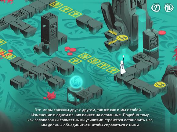Топ-10 приложений для iOS и Android (13 - 19 февраля) - GoM - Adventure Puzzle Game