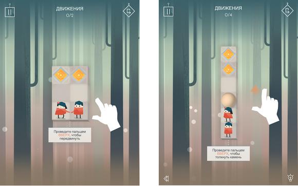 Топ-10 приложений для iOS и Android (13 - 19 февраля) - Link Twin