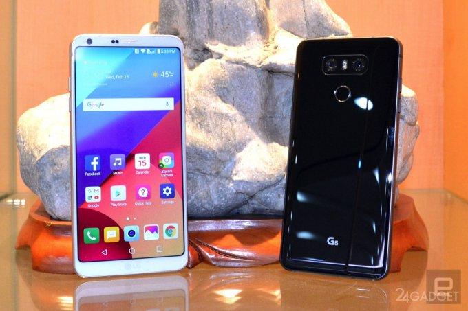 Водонепроницаемый флагман LG G6 с уникальным экраном (15 фото + 2 видео)