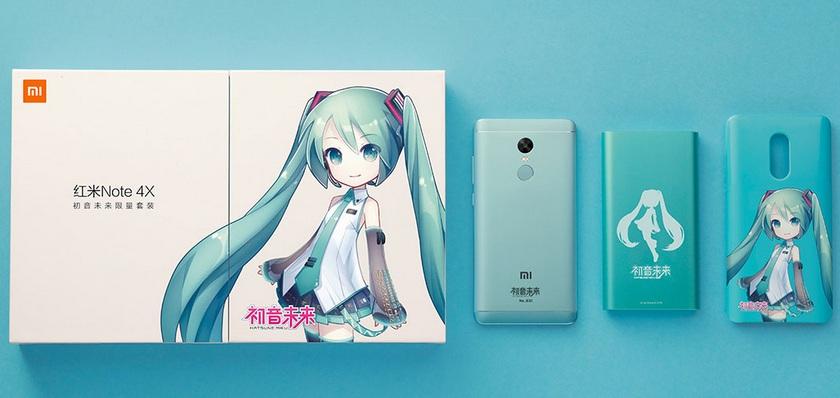 xiaomi-redmi-note-4x-s.jpg