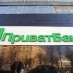 """5601 5 new services """"PrivatBank"""" that will help """"digitize"""" Ukraine"""