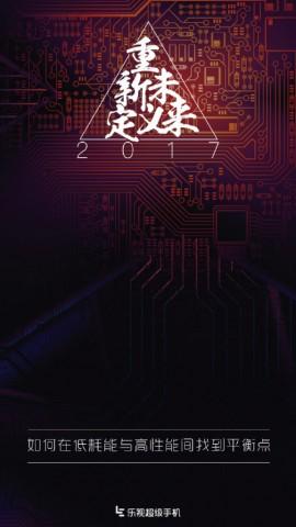 Insides #905: Sharp Z3, secret presentation Samsung, Oppo F3 Plus