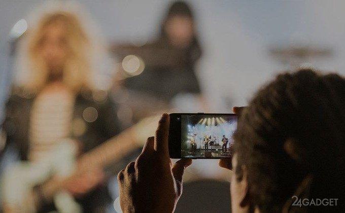 Nokia designed for smartphones 3D sound (video)