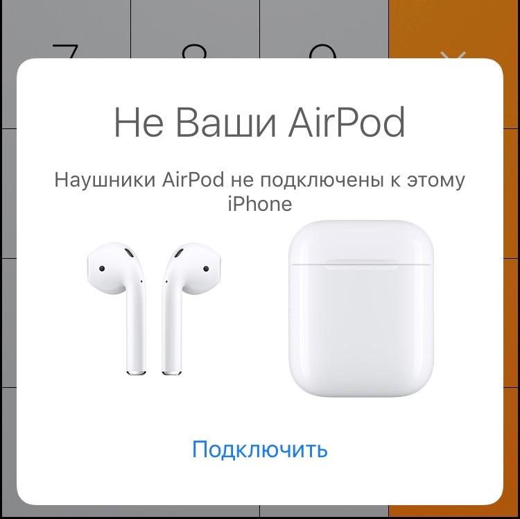 Обзор Apple AirPods-10