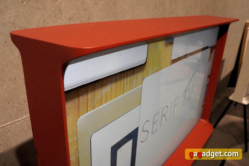 QLED-TV-Frame-05.jpg