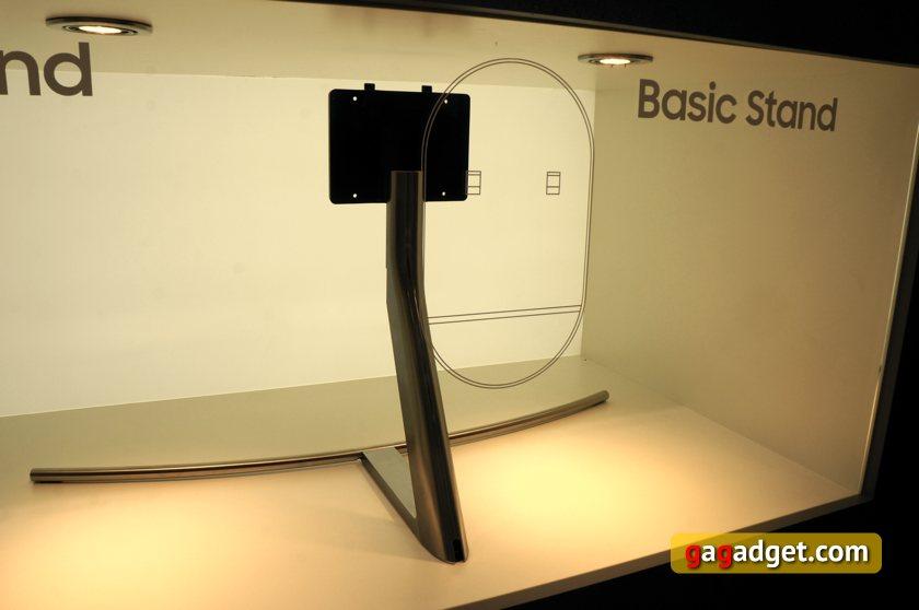 QLED-TV-basic-stand.jpg