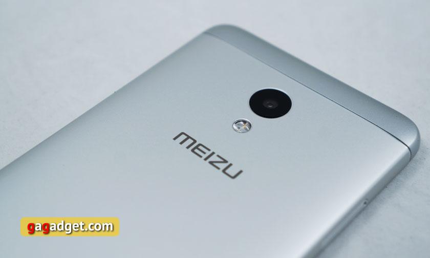 Обзор Meizu M5s: наследник прошлогоднего бестселлера-11