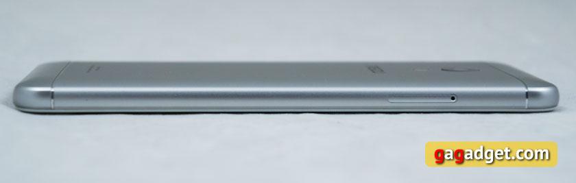 Обзор Meizu M5s: наследник прошлогоднего бестселлера-6