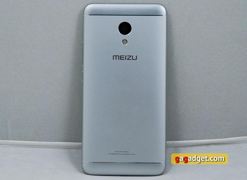 Обзор Meizu M5s: наследник прошлогоднего бестселлера-10