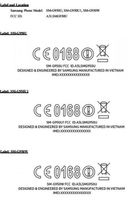Samsung Galaxy S8 и S8 Plus сертифицированы FCC - фото 2