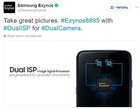 Samsung hints at dual camera in new flagship