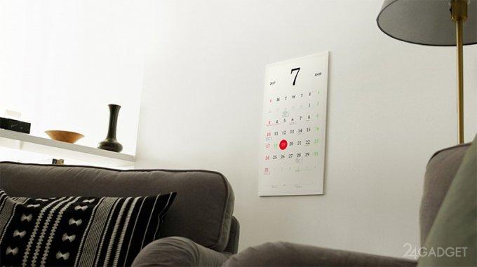 Smart calendar displays events from Google Calendar (6 photos + video)