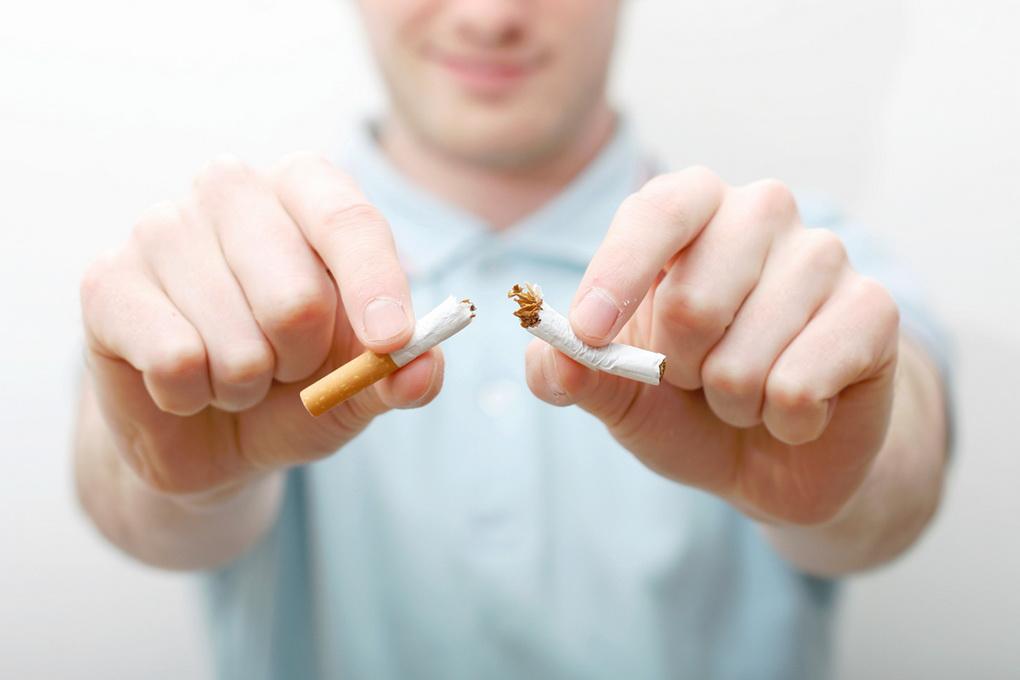 Нет вредным привычкам-курение