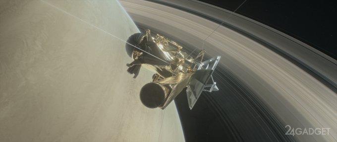 Cassini has shown that Saturn close (5 photos)
