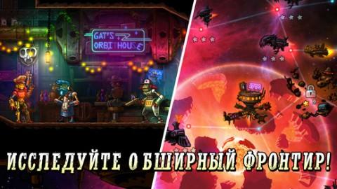 SteamWorld: Heist