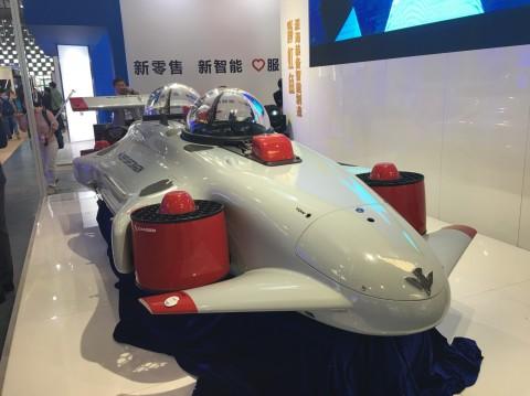 Shanghai International Technology Fair