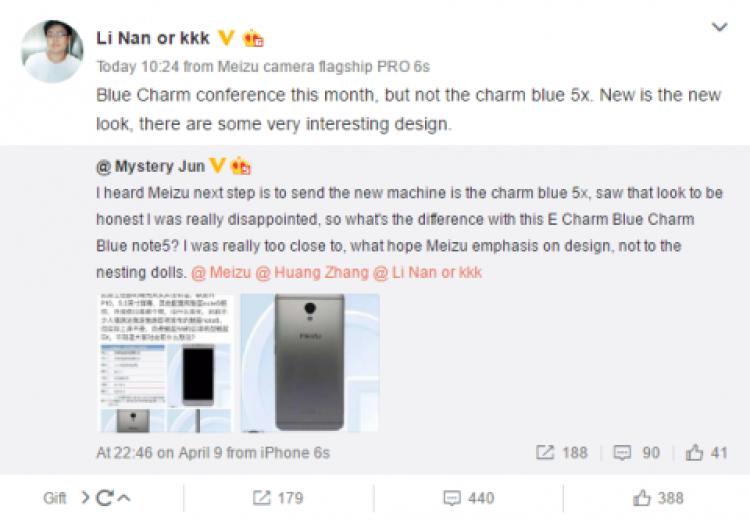 В Meizu подтвердили скорый релиз двух новых смартфонов - фото 1