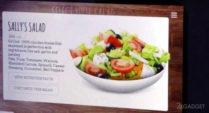Sally — робот для приготовления салатов (9 фото + 2 видео)