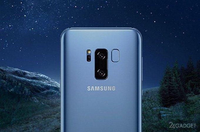 Samsung Galaxy Note 8 will get a dual camera (5 photos)