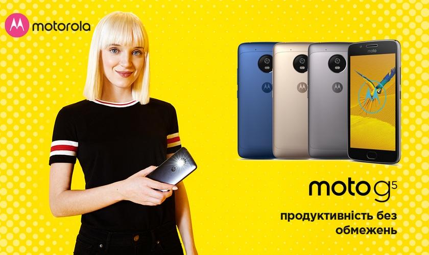 Smartphone Motorola Moto G5 in Ukraine