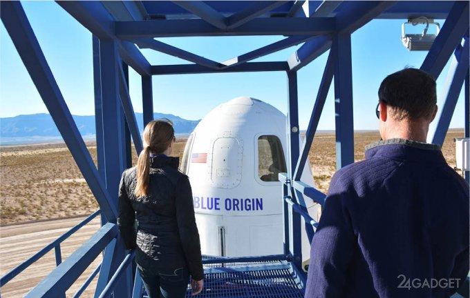 Space tourist trip to Blue Origin will take no more than an hour (11 photos + video)