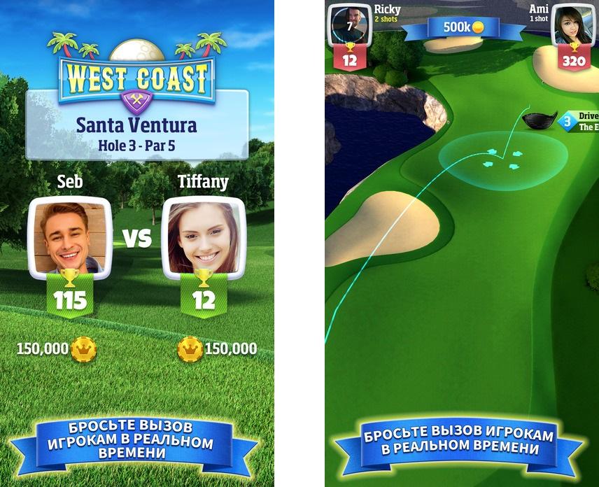 Топ-10 приложений для iOS и Android (10 - 16 апреля) - Golf Clash (1)