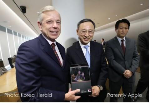 Verizon and Korean Telecom has made the world's first holographic phone call